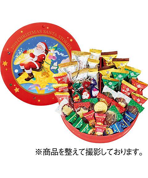 【お歳暮】【送料無料】 【B041953】〈メリーチョコレート〉スイーツミックス 【三越・伊勢丹/公式】