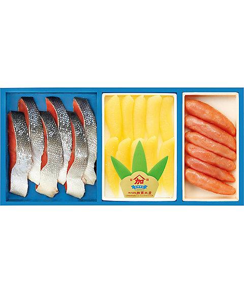 【お歳暮】【送料無料】 【D043133】紅鮭切身・塩数の子・無着色辛子明太子詰合せ 【三越・伊勢丹/公式】