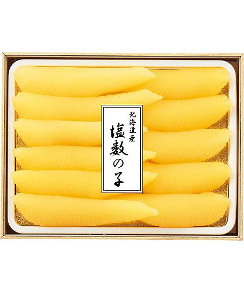 【お歳暮】【送料無料】<二幸> 北海道産 塩数の子【三越・伊勢丹/公式】