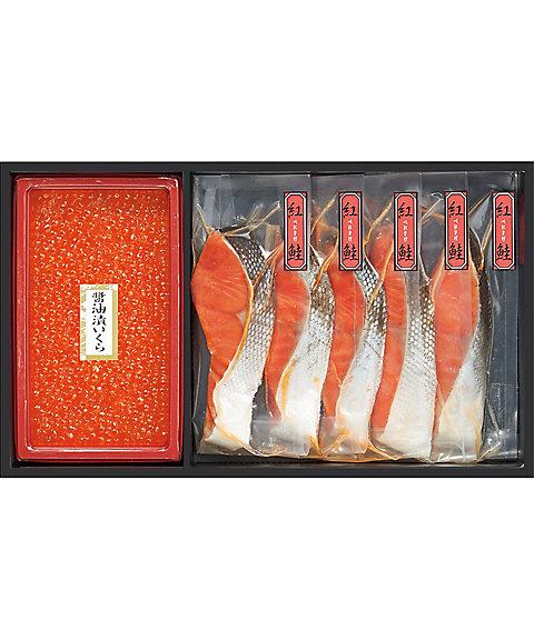 【お歳暮】【送料無料】 【Y044053】〈二幸〉紅鮭切身・いくら醤油漬詰合せ 【三越・伊勢丹/公式】