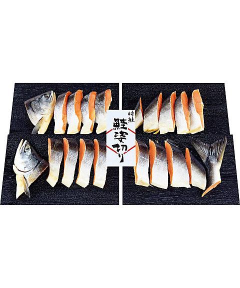 【お歳暮】【送料無料】 【Y044233】時鮭新巻姿切り(甘塩味) 【三越・伊勢丹/公式】