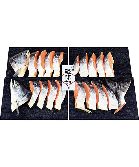 【お歳暮】【送料無料】 【Y044243】時鮭新巻姿切り(甘塩味) 【三越・伊勢丹/公式】