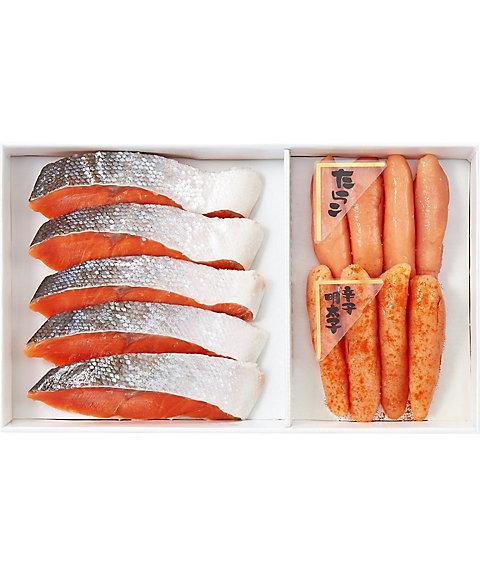 【お歳暮】【送料無料】<二幸> 紅鮭切身・魚卵詰合せ【三越・伊勢丹/公式】