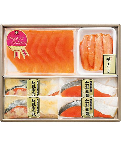 【お歳暮】【送料無料】 【Y044603】〈三洋食品〉鮭グルメセット 【三越・伊勢丹/公式】
