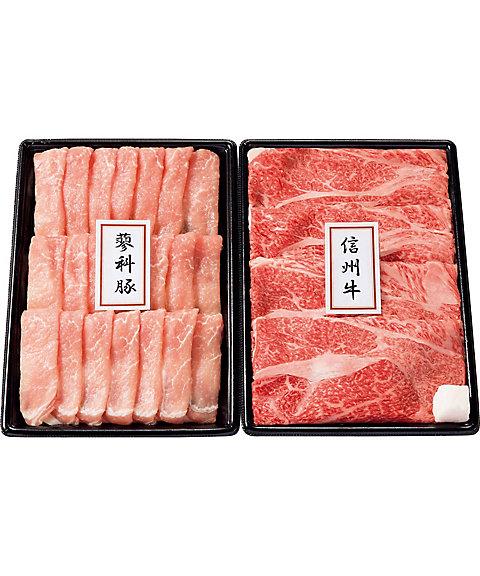 【お歳暮】【送料無料】 【Y047013】長野県産信州牛・蓼科豚 うす切りセット 【三越・伊勢丹/公式】