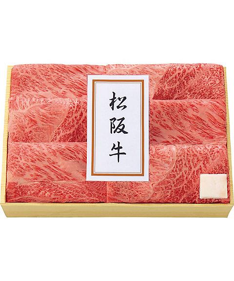 【お歳暮】【送料無料】 【Y047143】松阪牛 すき焼・焼肉用 【三越・伊勢丹/公式】