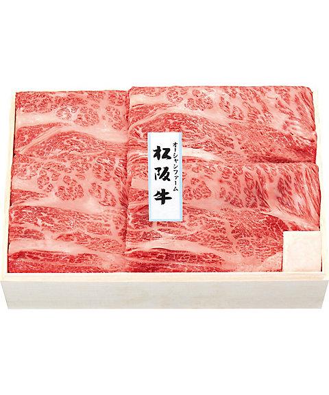 【お歳暮】【送料無料】 【D047213】〈オーシャンファーム〉松阪牛 肩ロース肉すき焼き・焼肉用 【三越・伊勢丹/公式】