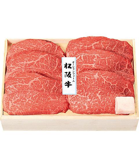 【お歳暮】【送料無料】 【D047233】〈オーシャンファーム〉松阪牛 もも肉ステーキ用 【三越・伊勢丹/公式】
