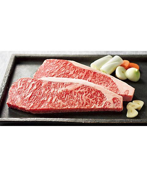 【お歳暮】【送料無料】 【D047643】松阪牛 サーロイン肉ステーキ用 【三越・伊勢丹/公式】