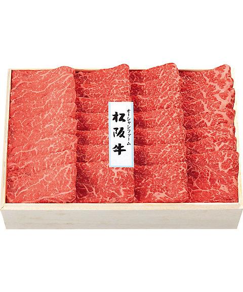 【お歳暮】【送料無料】 【D047733】〈オーシャンファーム〉松阪牛 もも肉しゃぶしゃぶ用 【三越・伊勢丹/公式】