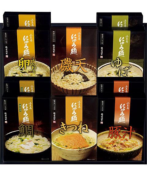 【お歳暮】【送料無料】 【B048063】小豆島簡単手延にゅう麺 【三越・伊勢丹/公式】