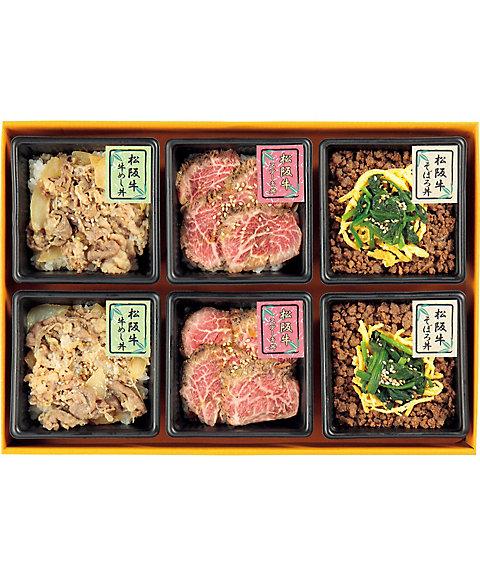 【お歳暮】【送料無料】 【Y048443】松阪牛丼ぶりセット 【三越・伊勢丹/公式】