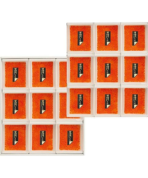 【お歳暮】【送料無料】 【Y048793】いくら醤油漬(小分け) 【三越・伊勢丹/公式】