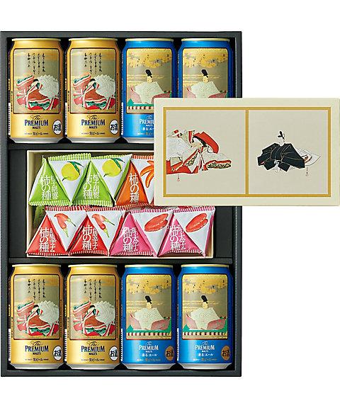 【お歳暮】【送料無料】<サントリービール/キリンビール> 東京国立博物館 限定ギフト新三十六歌仙図帖 ザ・プレミアム・モルツ×柿の種バラエティ詰合せ【三越・伊勢丹/公式】