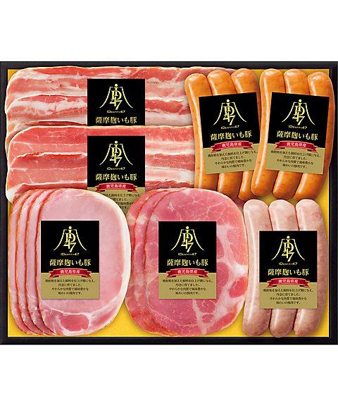 【お歳暮】【送料無料】 【Y049373】〈ID47〉鹿児島県産薩摩麹いも豚スライスハム詰合せ 【三越・伊勢丹/公式】
