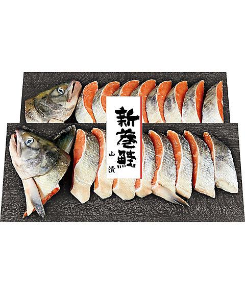 【お歳暮】【送料無料】 【D093013】三越伊勢丹 新巻鮭姿切り(山漬) 【三越・伊勢丹/公式】