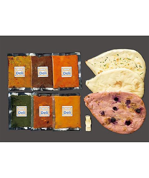 【お歳暮】【送料無料】<シターラ ティアラ> 冷凍カレーセット【三越・伊勢丹/公式】