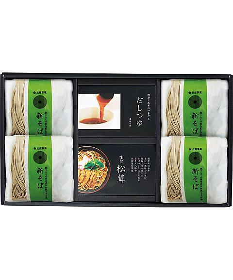 【お歳暮】【送料無料】 【A118103】〈北舘製麺〉松茸そば詰合せ 【三越・伊勢丹/公式】