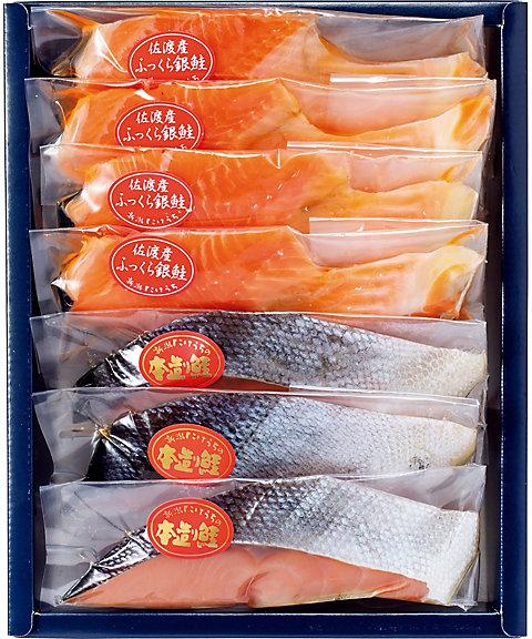 【お歳暮】【送料無料】 【X150103】〈新潟たけうち〉本造り鮭・佐渡産銀鮭詰合せ《新潟》 【三越・伊勢丹/公式】