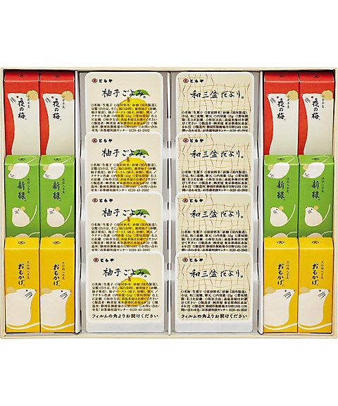 【お歳暮】【送料無料】 【A151051】〈とらや〉干支小形羊羹・煉菓子詰合せF 【三越・伊勢丹/公式】