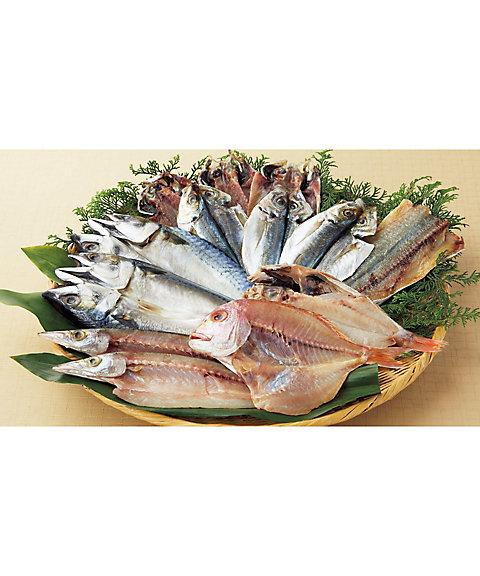 【お歳暮】【送料無料】 【X184693】〈魚の旬 匠の技 ひもの丸丁〉干物詰合せ≪大分≫ 【三越・伊勢丹/公式】