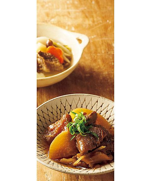 【お歳暮】【送料無料】 【C226193】コクのある牛肉煮込み3種セット 【三越・伊勢丹/公式】