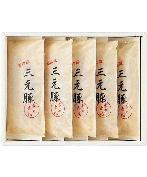 【お歳暮】【送料無料】 【C312013】〈東京吉兆〉三元豚西京味噌漬 【三越・伊勢丹/公式】