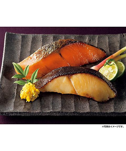【お歳暮】【送料無料】 【C312243】〈鈴波〉魚介みりん粕漬詰合せ 【三越・伊勢丹/公式】