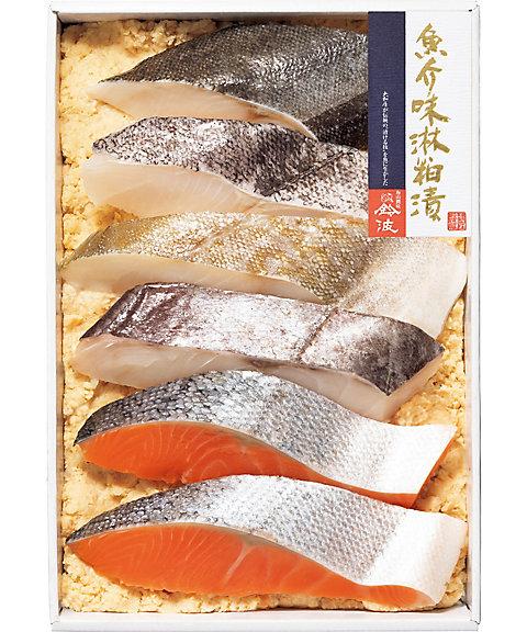 【お歳暮】【送料無料】 【C312263】〈鈴波〉魚介みりん粕漬詰合せ 【三越・伊勢丹/公式】