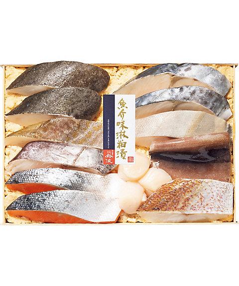 【お歳暮】【送料無料】 【C312283】〈鈴波〉魚介みりん粕漬詰合せ 【三越・伊勢丹/公式】