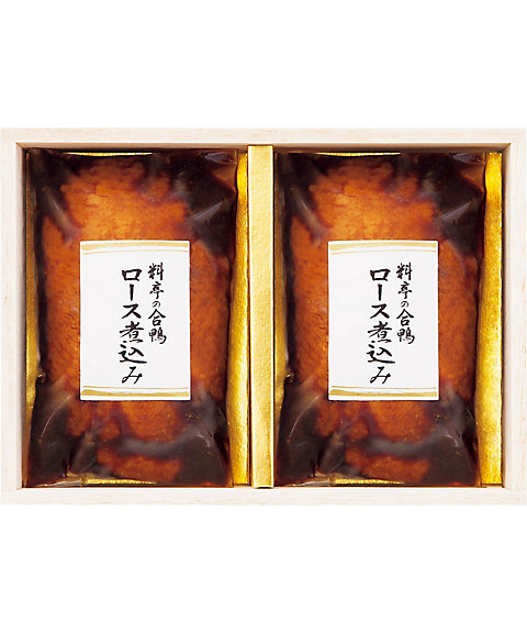 【お歳暮】【送料無料】<下鴨茶寮> 料亭の合鴨ロース煮込み【三越・伊勢丹/公式】