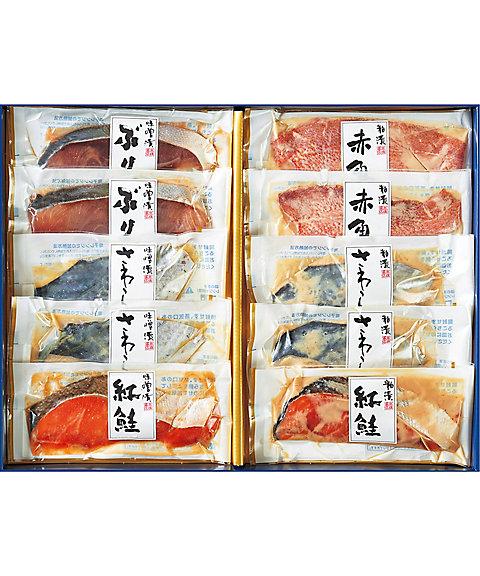 【お歳暮】【送料無料】 【X336203】〈有明漬本舗〉漬魚詰合せ 【三越・伊勢丹/公式】