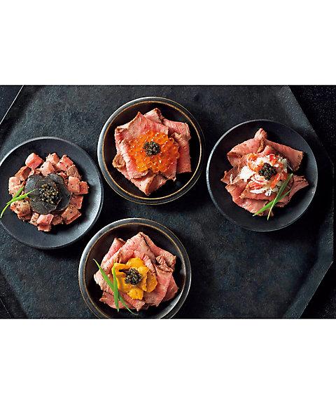 【お歳暮】【送料無料】松阪牛ローストビーフ4種キャビア添え【三越・伊勢丹/公式】