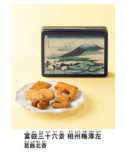 【お歳暮】 【A349113】東京国立博物館 限定ギフト〈泉屋〉オリジナルクッキーズ ※送料有料 【三越・伊勢丹/公式】