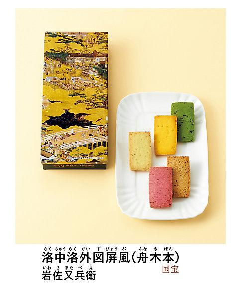 【お歳暮】<杜の館> 東京国立博物館 限定ギフト杜の都 米粉クッキー (洋菓子)【三越・伊勢丹/公式】