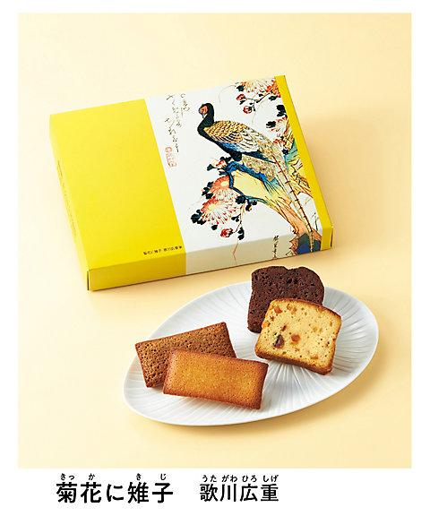 【お歳暮】<シベール> 東京国立博物館 限定ギフトカットケーキ・フィナンシェ詰合せ (洋菓子)【三越・伊勢丹/公式】