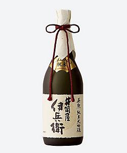 075.〈齊藤酒造〉井筒屋伊兵衛 祝米 三割五分磨き