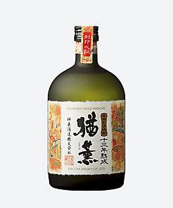 093.〈神楽酒造〉十三年熟成 猶薫(なおしげ)