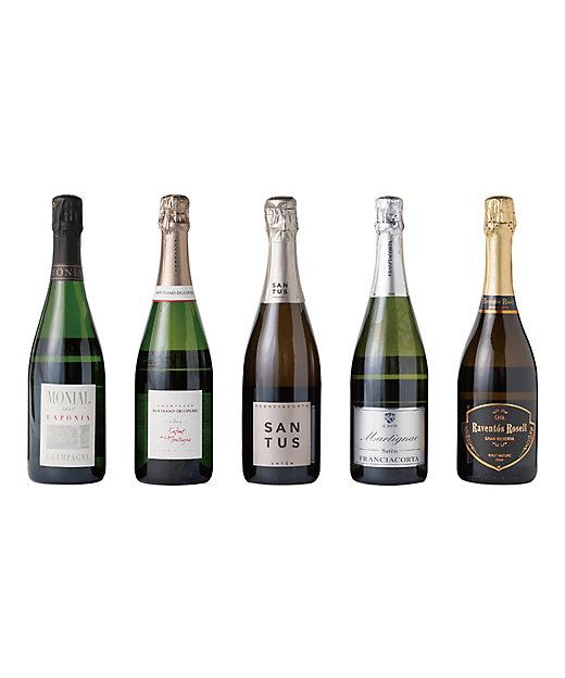 002.シャンパーニュ・フランチャコルタ・カヴァ スパークリングワイン飲みくらべ5本セット