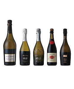 003.イタリアの泡・泡・泡を満喫スパークリングワイン5本セット