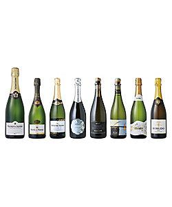 006.ヨーロッパ・スパークリングワイン8本セット
