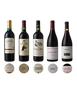 019.優良ビンテージのボルドーワイン含むフランス赤ワイン5本セット