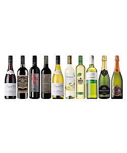 032.スクリューキャップの品種別・国別 赤・白・スパークリングワイン10本セット
