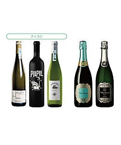 037.チャコリとスパークリングワイン5本セット