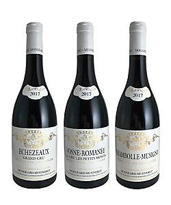 044.〈モンジャール・ミュニュレ〉特級・一級・村名飲みくらべ赤ワイン3本セット