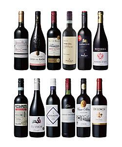062.世界7カ国赤ワイン12本セット