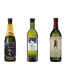 075.ワイン酵母の日本酒3本セット