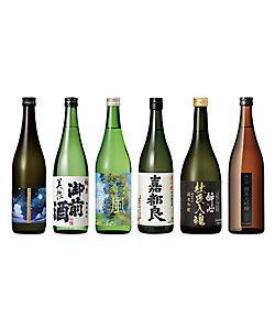 079.酒米品種別日本酒6本セット