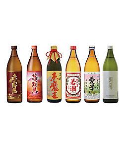 080.原料芋別焼酎飲みくらべ6本セット