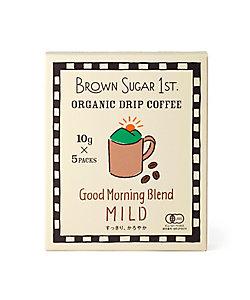 <三越伊勢丹/公式><BROWN SUGAR 1ST./ブラウンシュガーファースト> オーガニックドリップコーヒーグッドモーニングブレンドマイルド